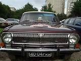 Volga Gaz 24 For Sale 1976