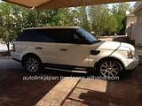 Home Product Categories Suv 2007 Land Rover Range Rover Sport
