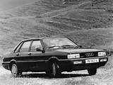 Audi 90 Quattro 1984 1987 Wallpaper