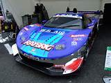 Raybrig Nsx Car Pictures
