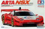 About The Arta Nsx 2005 Arta Stands For Autobacs Racing Team Aguri A